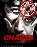 Ölümcül Takip - The Chaser - Türkçe Dublaj-İMD:7.9