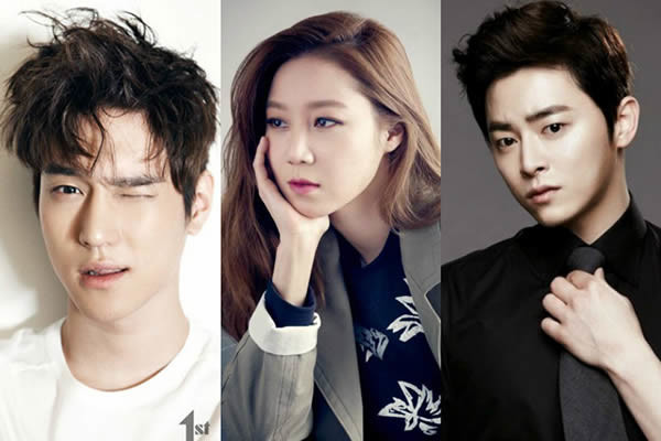 "Go Kyung-Pyo'a ""Incarnation of Jealousy"" Dizisinden Başrol Teklifi Geldi"