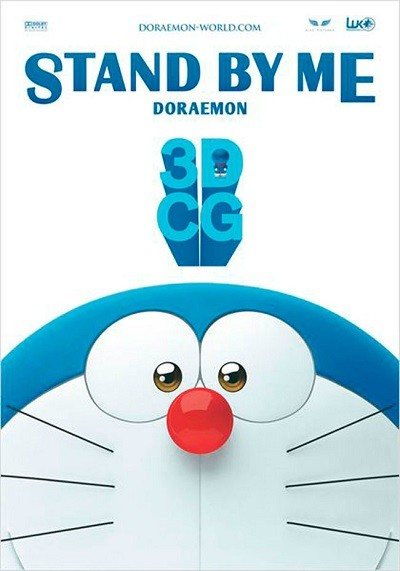 Stand by Me Doraemon 2014 BRRip XviD Türkçe Dublaj - Tek Link