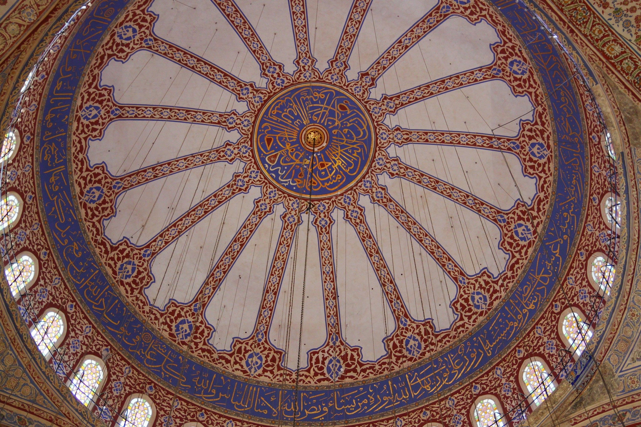 Pırlantadan Kubbeler #5: Sultanahmed - 0DWXj9 - Pırlantadan Kubbeler #5: Sultanahmed