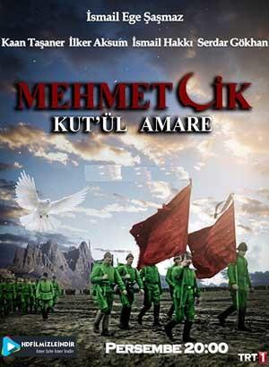 Mehmetçik Kutül Amare 14.Bölüm İndir İzle HD (3 Mayıs 2018)