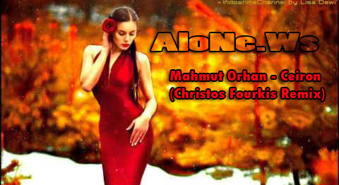 Mahmut Orhan - Ceiron (Christos Fourkis Remix)