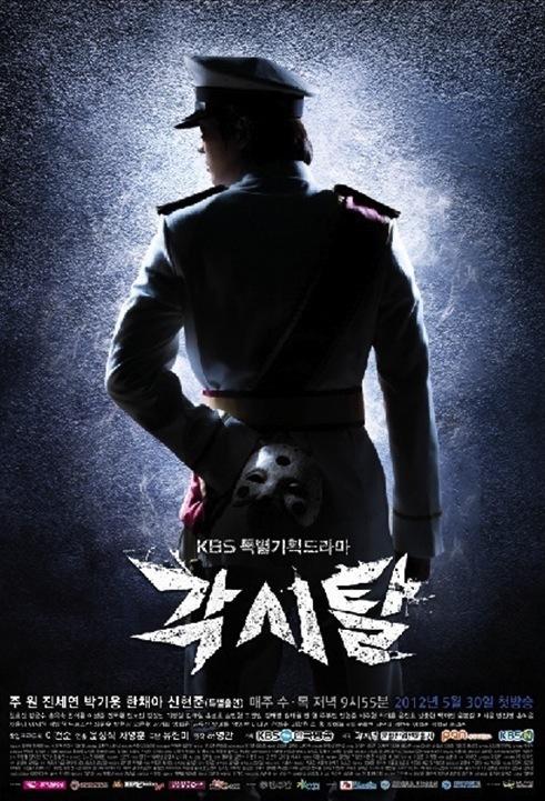 Gaksital / Bridal Mask / Maskeli / 2012 / G.Kore / Online Dizi İzle