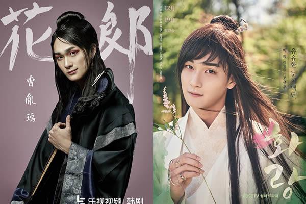 """""""Hwarang"""" Dizisinden Joo Yoon-Woo'nun Karakter Fragmanı Yayımlandı"""