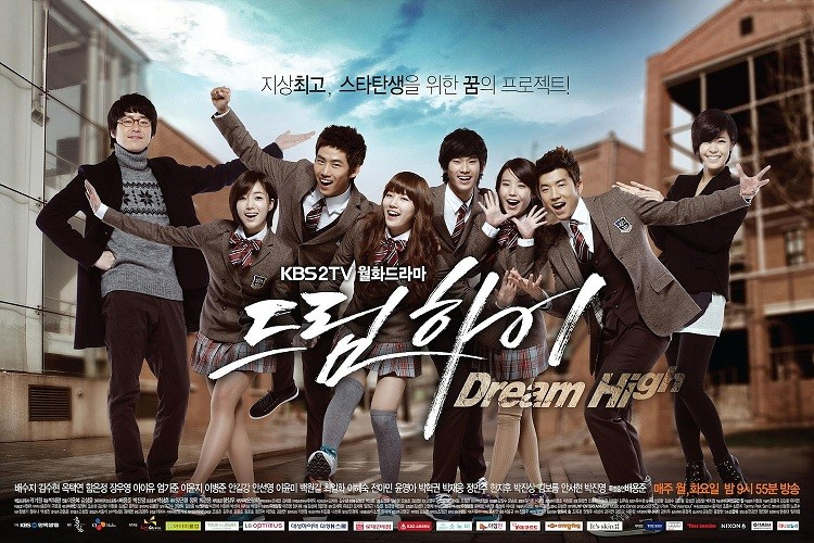 Dream High / 2011 / Güney Kore / Online Dizi İzle