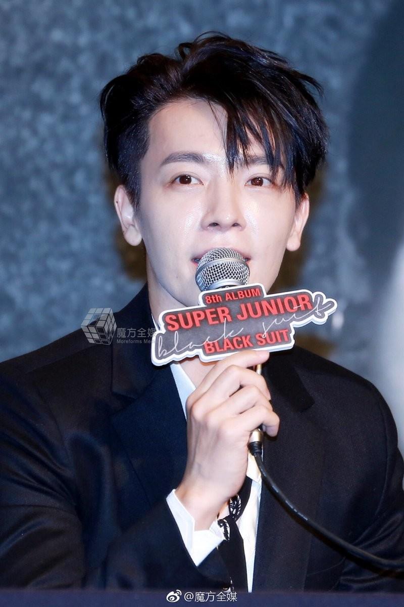 171106 Super Junior Basın Konferansı Fotoğrafları 1GpVdG