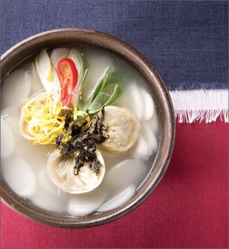 Kore Mutfağı 1JkAdj