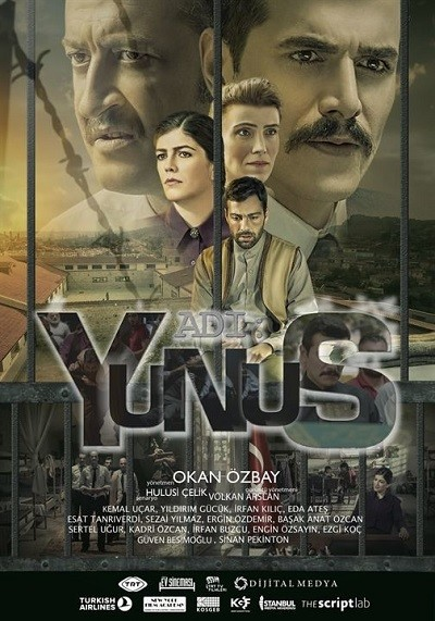 Adi Yunus 2016 (HDTV – 1080p) Yerli Film indir