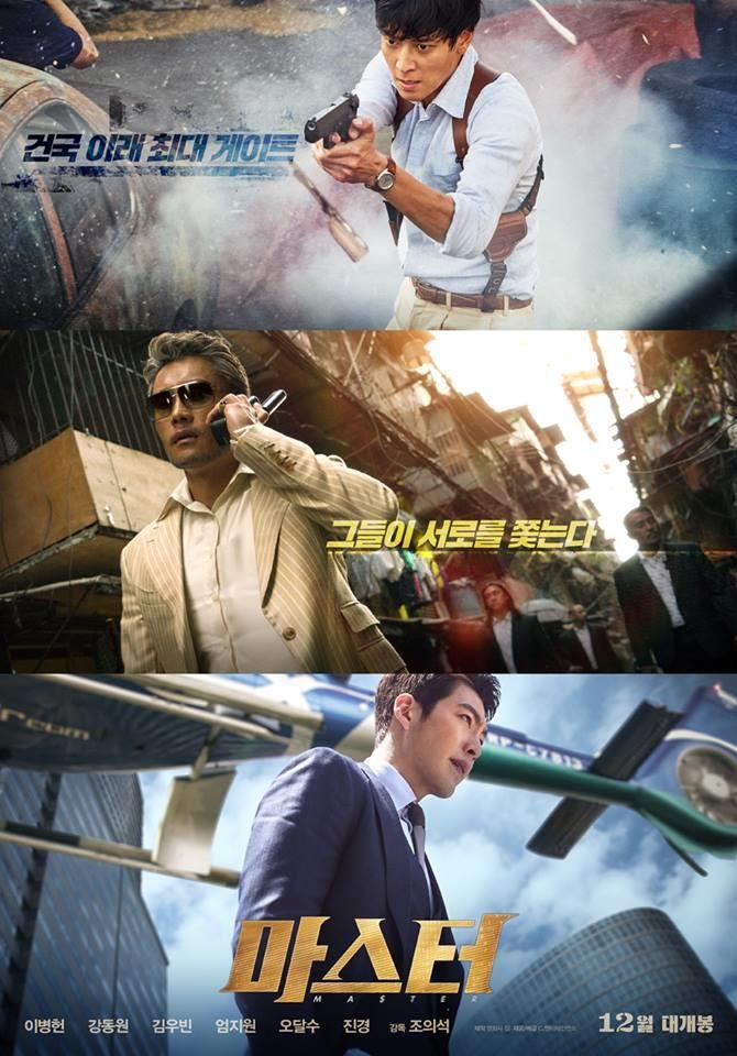 Master / Güney Kore / 2016 /// Film Tanıtımı