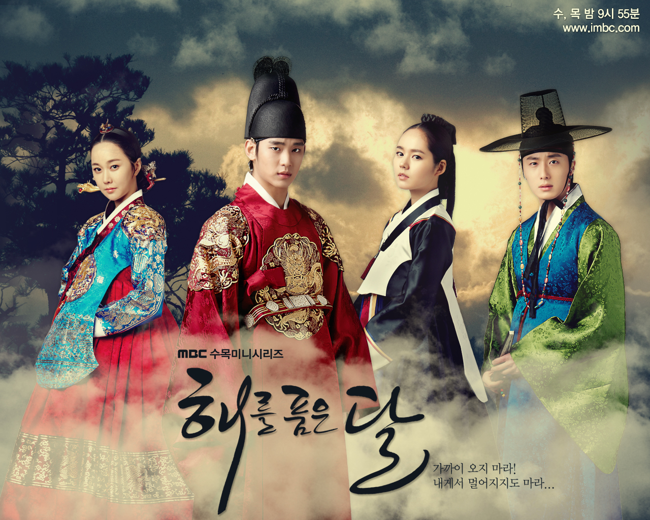 The Moon That Embraces the Sun / G�ne�i Kucaklayan AY / 2012 / Online Dizi �zle