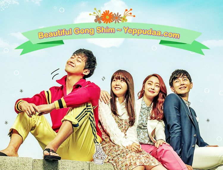 Beautiful Gong Shim / 2016 / Güney Kore / MP4 / TR Altyazılı