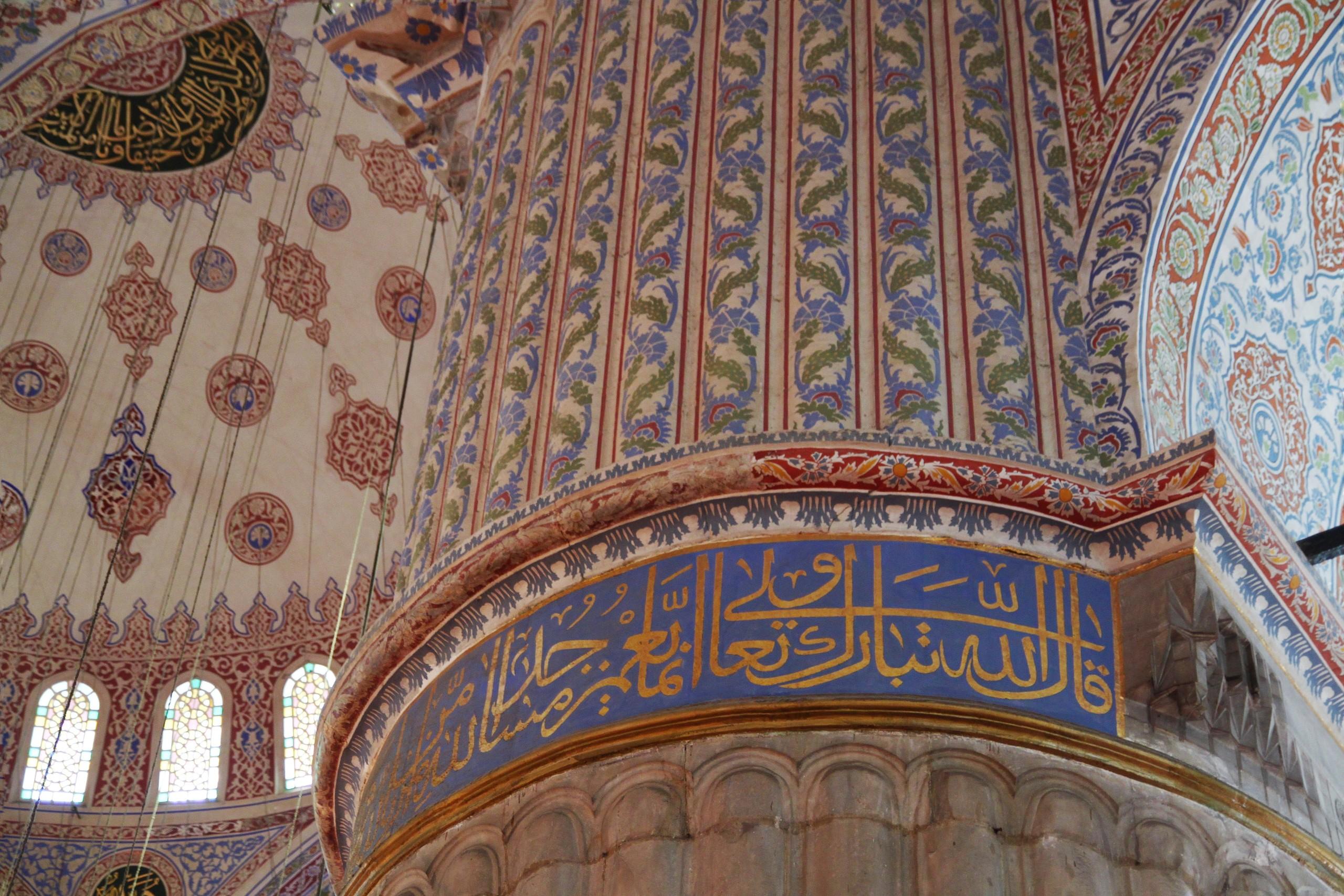 Pırlantadan Kubbeler #5: Sultanahmed - 1daR3D - Pırlantadan Kubbeler #5: Sultanahmed