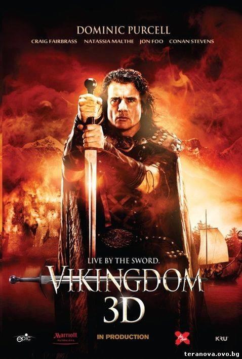 Vikingdom (2013) - 3 boyutlu film indir - türkçe dublaj film indir