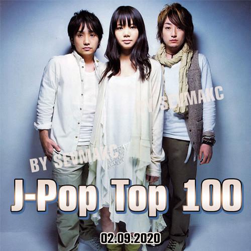 J-Pop Top 100 (2020) full albüm indir
