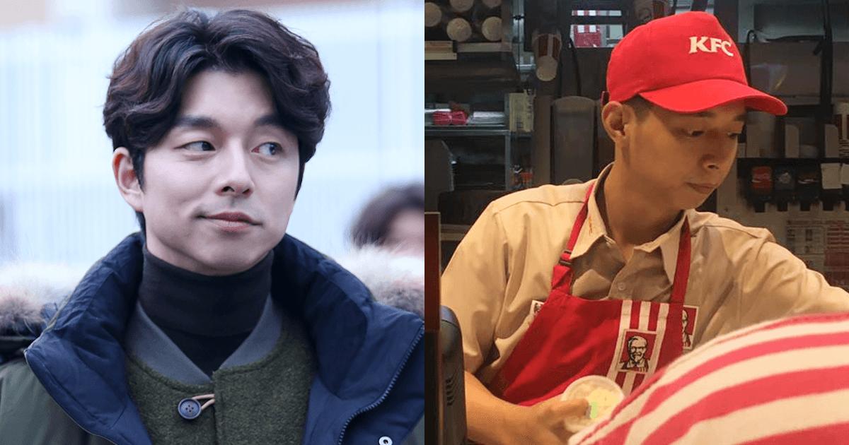 Gong Yoo KFC'de İşe Mi Başladı? /// 21 Haziran 2017