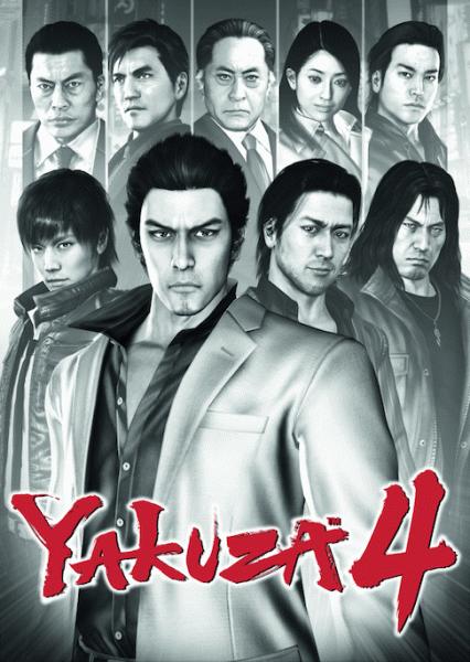 Yakuza 4 Remastered Full Oyun