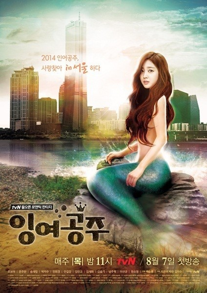 The Mermaid / 2014 / Güney Kore / Online Dizi İzle