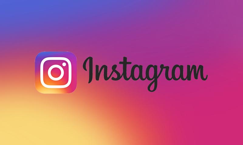 instagram Takip Nasıl Yapılır?