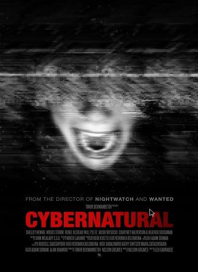 Sanalüstü – Cybernatural 2014 (BRRip XviD) Türkçe Dublaj