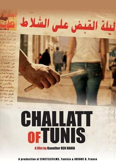 Ustura – Le Challat de Tunis 2013 (HDRip XviD) Türkçe Dublaj