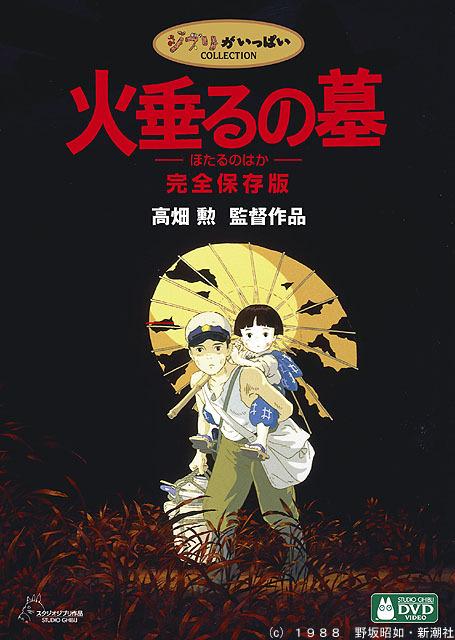 Hotaru no Haka / Ateşböceklerinin Mezarı / 1988 / Japonya / Mp4 / Türkçe Altyazılı