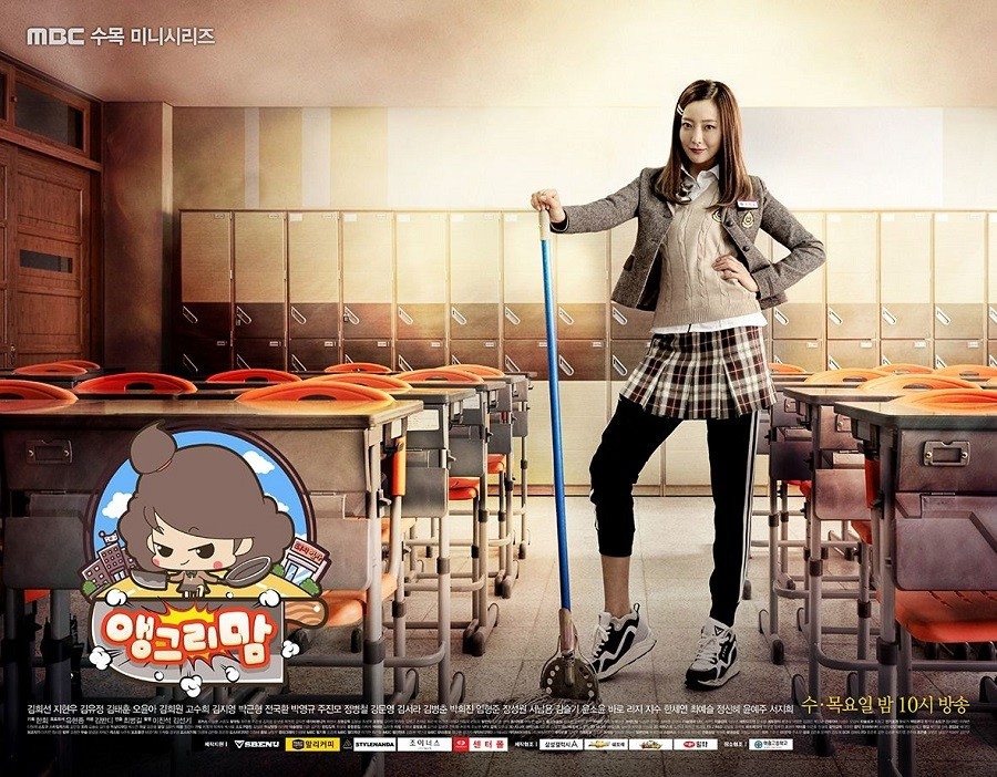 ANGRY MOM-2015/TR ALTYAZI...