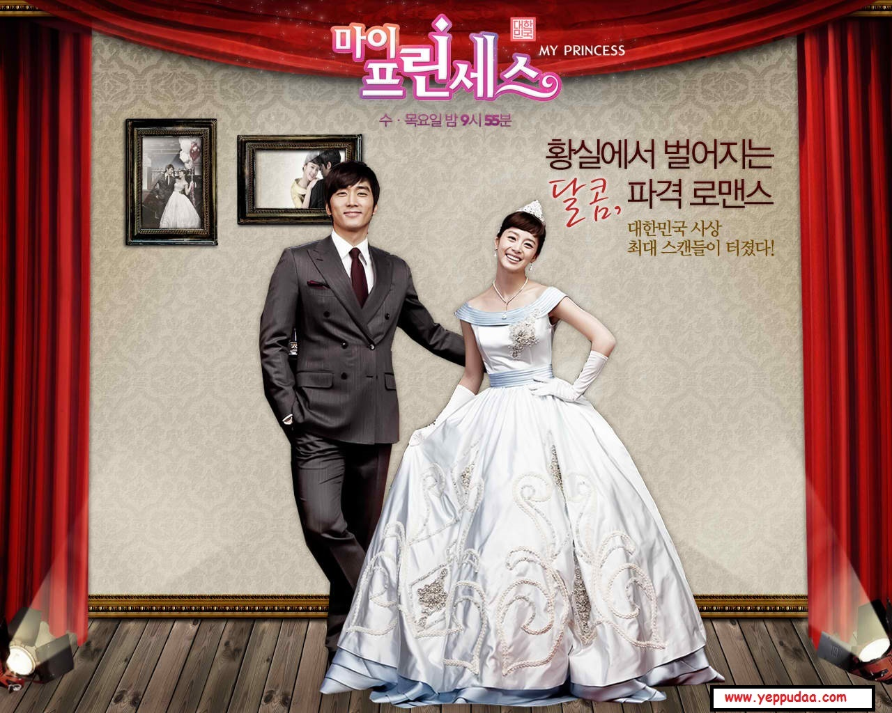 My Princess / Mai Peurinseseu / 2011 / Güney Kore / Online Dizi İzle