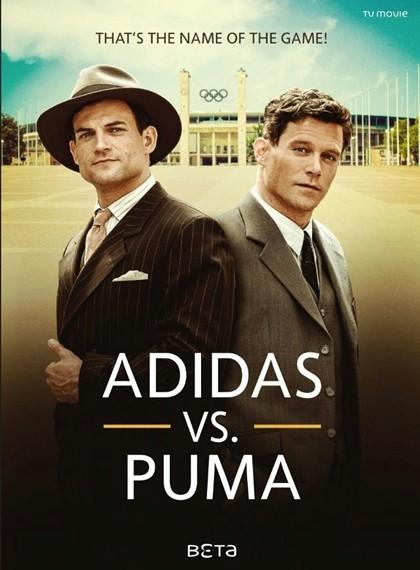 Adidas ve Puma'nin Hikayesi (2016) Türkçe Dublaj HD İndir