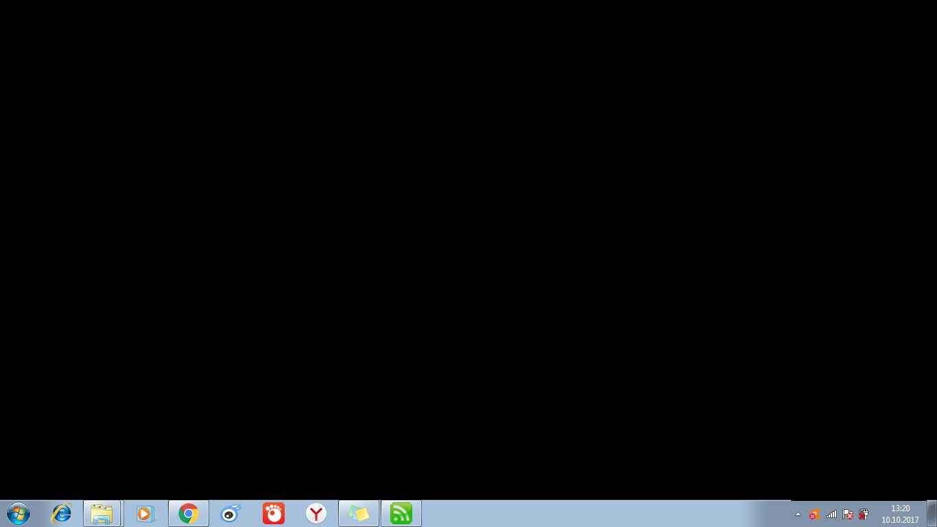 Black screen - 2