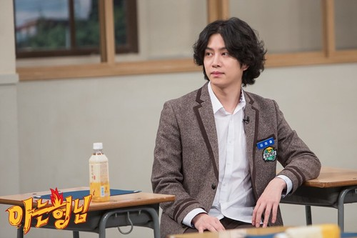 Kim Hee Chul/희철 / Who is Heechul? - Sayfa 2 2Jvqbd