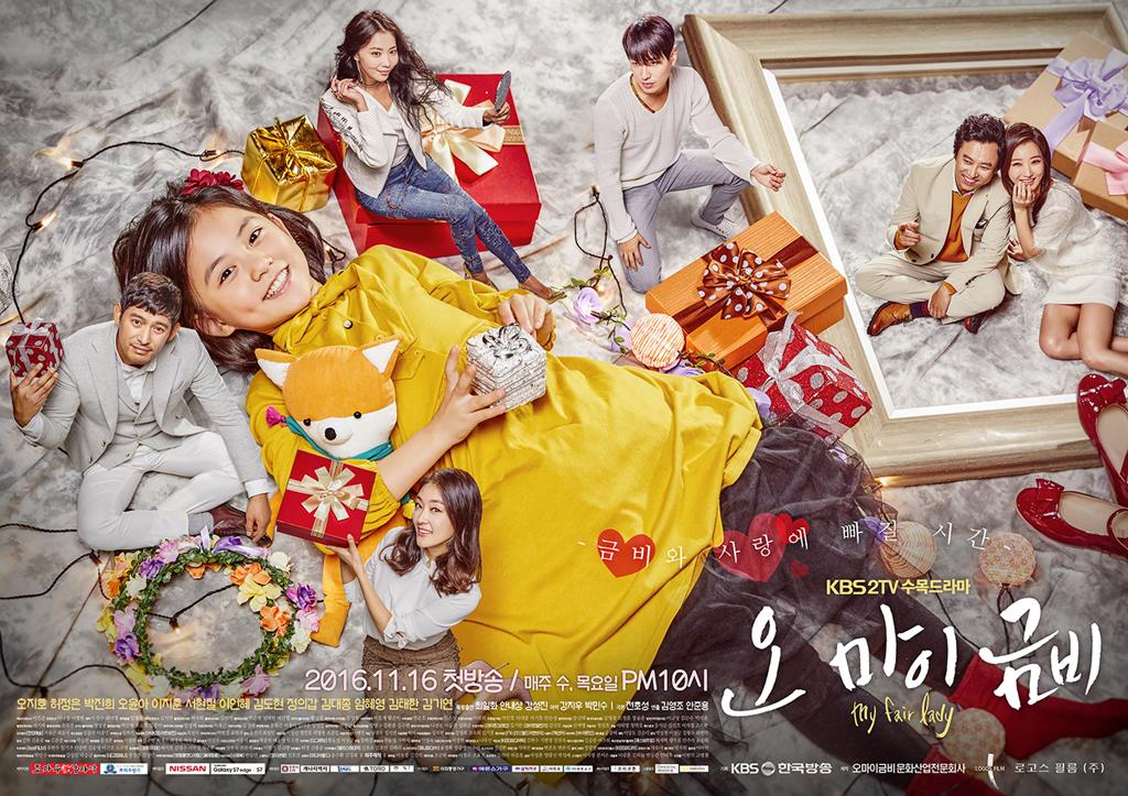 Oh My Geun Bi / 2016 / Güney Kore /// Spoiler