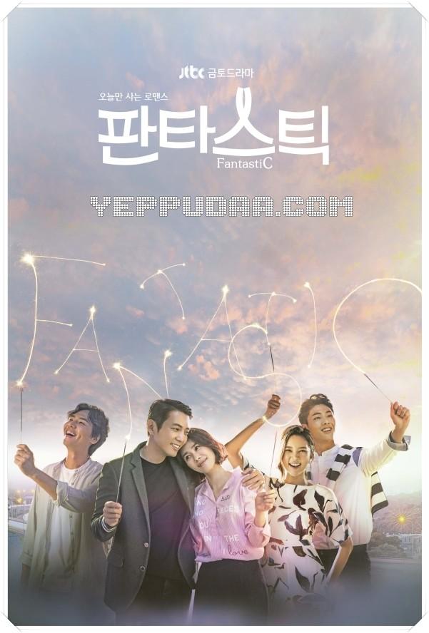 Fantastic / 2016 / Güney Kore / MP4 / TR Altyazılı