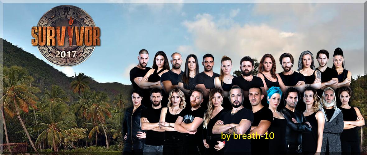 Survivor Ünlüler Gönüllüler | 24.Bölüm | 21.02.2017 | HDTV MKV breath-10