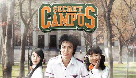 Secret Campus