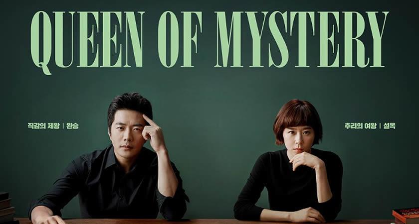 """""""Queen of Mystery"""" Dizisinin Yeni Bir Afişi ve Fragmanı Yayımlandı"""