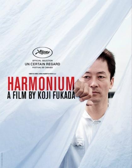 Harmonyum – Harmonium 2016  BRRip XviD Türkçe Dublaj – Film indir