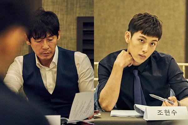"""Sol Kyung-Gu ve Siwan Beraber """"Robber"""" Filminde Rol Alacak"""