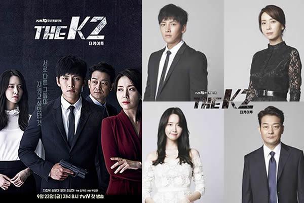 """""""The K2"""" Dizisinin Dört Fragmanı ve Karakter Afişleri Yayımlandı"""