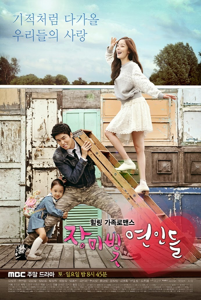 Rosy Lovers / 2014 / Güney Kore / Online Dizi İzle