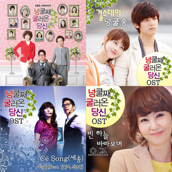 My Husband Got a Family /// OST /// Dizi M�zikleri
