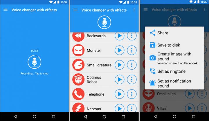 ���� ����� ������� Voice Changer 3am3V4.png