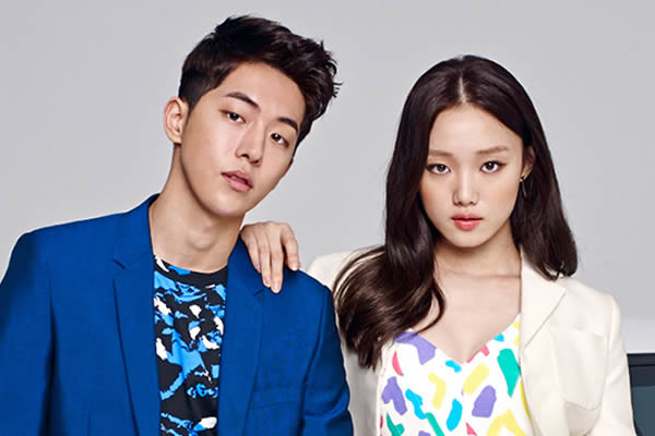 "Lee Sung-Kyung ve Nam Ju-Hyuk'a ""Weightlifting Fairy Kim Bok-Joo"" Dizisinden Teklif Götürüldü"