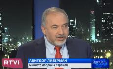 """""""Erməni """"soyqırımı""""nı Azərbaycana görə tanımırıq"""" – İsrailin müdafiə naziri"""""""