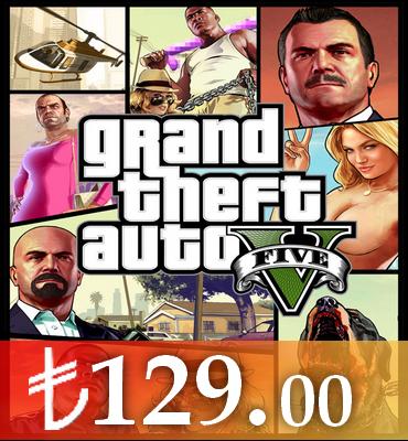 Grand Theft Auto V Satın Al