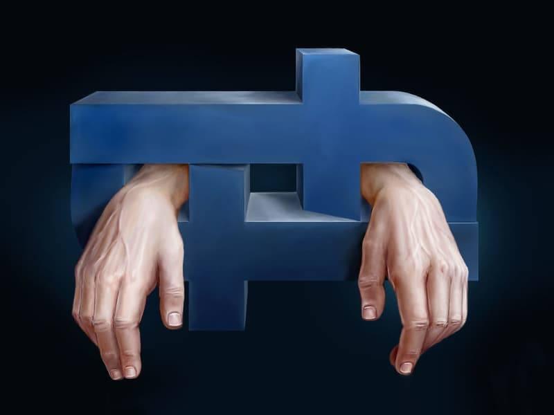 Həftənin 3 günü əməkdaşlarımıza facebook qadağası tətbiq olunur