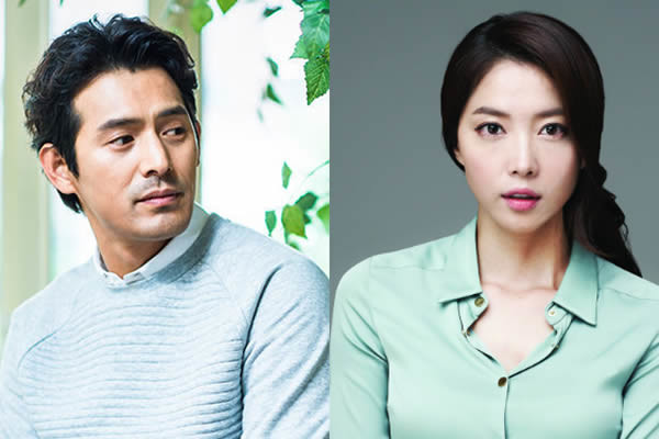 """Oh Ji-Ho ve Oh Yoon-Ah """"Oh My Geum-Bi"""" Dizisinde Başrol Karakterleri Canlandıracak"""