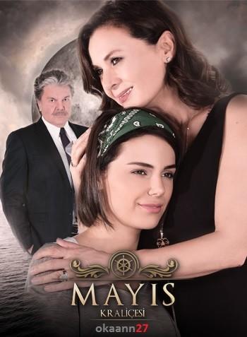 Mayıs Kraliçesi | (x264 – 720p) | Güncel Tüm Bölümler – indir