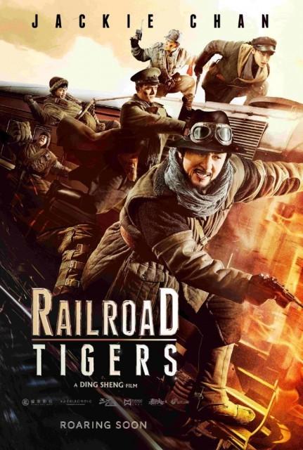 Railroad Tigers Türkçe Dublaj izle – Tek Parça