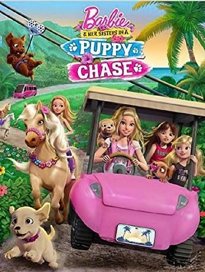 Barbie ve Köpekçikler Ada Macerası 2016 (Türkçe Dublaj) WEB-DL XviD