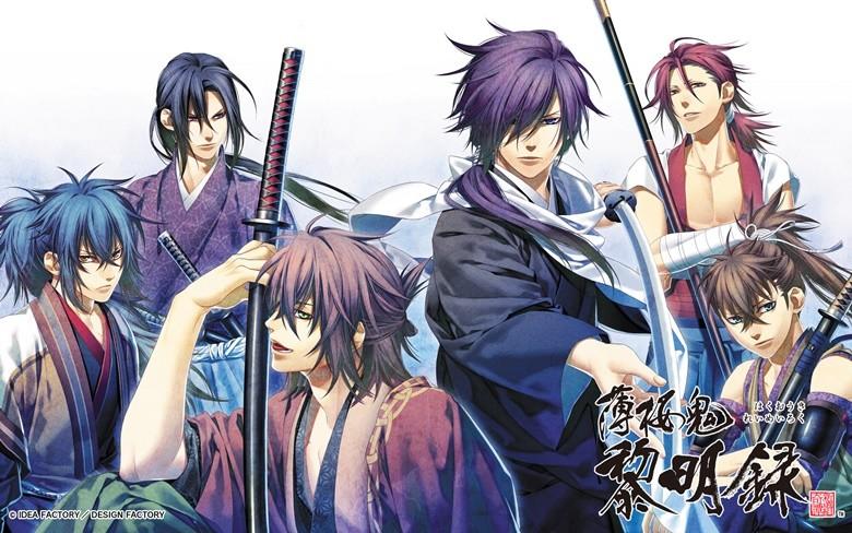 En Iyi 11 Josei Animesi